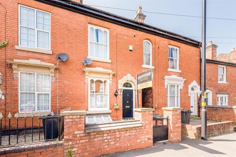 3 bedroom terraced house for sale - Metchley Lane, Harborne, Birmingham, B17 0HT