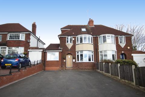 4 bedroom semi-detached house for sale - Aldridge Road, Streetly, Sutton Coldfield, B74 2DP