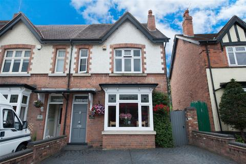 4 bedroom semi-detached house for sale - Coleshill Road, Sutton Coldfield, B75 7AA