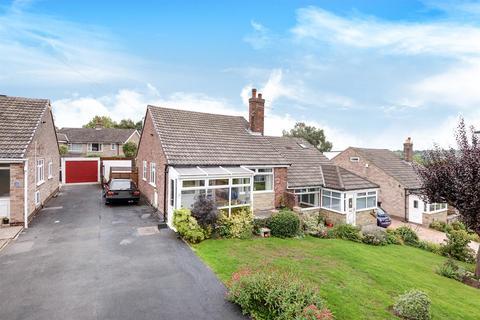 2 bedroom semi-detached house for sale - Elmfield, Baildon, Shipley, BD17 6JB