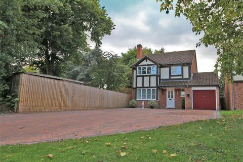 4 bedroom detached house for sale - Fiddlers Green Lane, Cheltenham