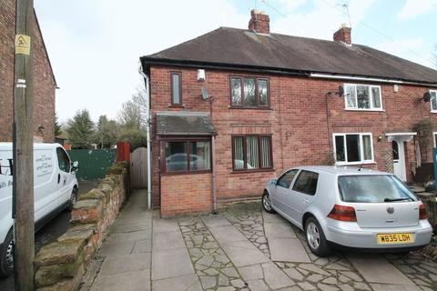 3 bedroom semi-detached house to rent - 3 Frame Lane