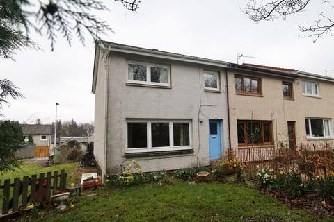 3 bedroom end of terrace house for sale - 4 Porters Well, Uddingston, GLASGOW, G71 7QU