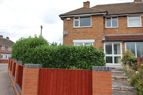 3 bedroom end of terrace house for sale - Alder Road, Hall Green, Coventry, West Midlands. CV6 7DQ