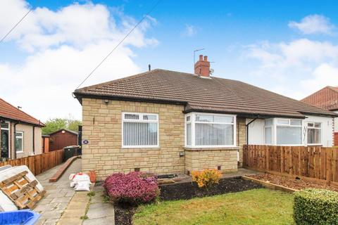 3 bedroom bungalow for sale - West View, Wideopen, Newcastle upon Tyne, Tyne and Wear, NE13 6EG