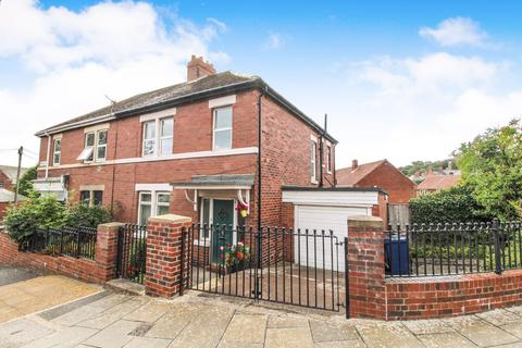 3 bedroom semi-detached house for sale - Atkinson Road, Benwell, Newcastle upon Tyne, Tyne and Wear, NE4 8XS