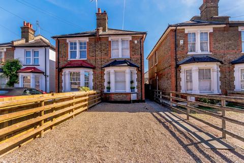 2 bedroom semi-detached house for sale - Kingston Upon Thames