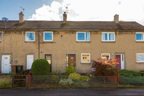 3 bedroom terraced house for sale - 40 Hillwood Rise, Ratho Station, EH28 8QD