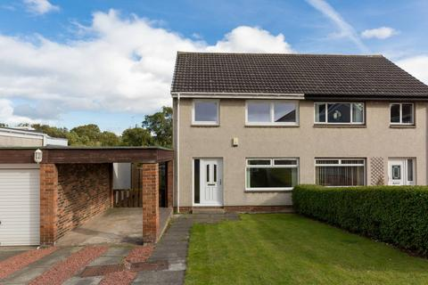 3 bedroom semi-detached house for sale - 41 Echline Grove, South Queensferry, EH30 9RU