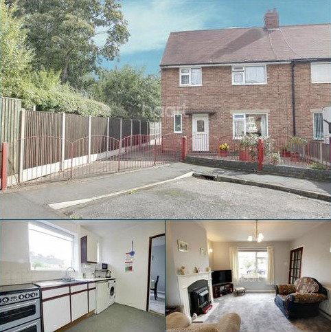 3 bedroom semi-detached house for sale - Meadow Close, Hucknall