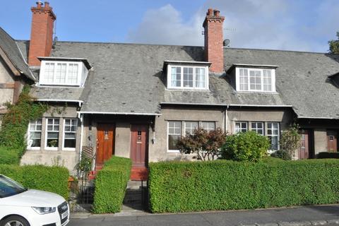 2 bedroom terraced house for sale - Maxwell Avenue, Bearsden, East Dunbartonshire, G61 1NZ