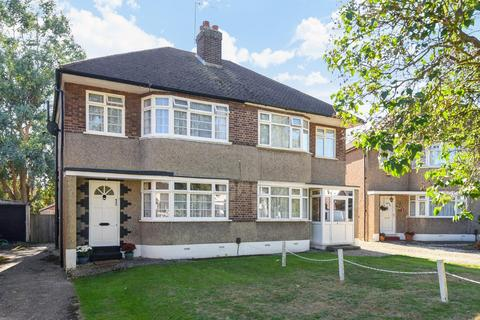 3 bedroom semi-detached house for sale - Trevor Close, Hayes
