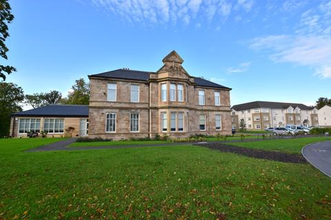 2 bedroom flat for sale - Flat 0/3, 10 Rutherford Drive, Lenzie, G66 3US