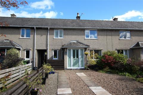 3 bedroom terraced house for sale - 7 Howgill Close, Burneside, Kendal, Cumbria