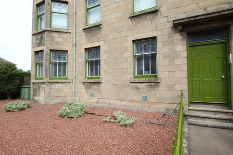 3 bedroom ground floor flat for sale - Glasgow Road, Dumbarton