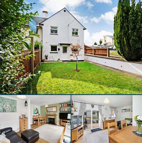2 bedroom end of terrace house for sale - Milverton