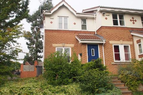 2 bedroom semi-detached house for sale - Stonegate Crescent, Meanwood, Leeds