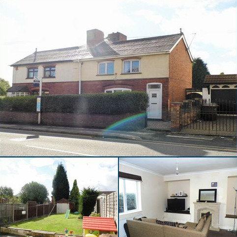 3 bedroom semi-detached house for sale - Spring Road, Shelfield, Walsall