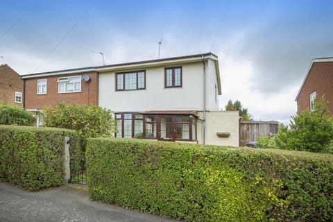 3 bedroom semi-detached house for sale - LATHKILL ROAD, CHADDESDEN