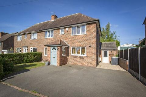 3 bedroom semi-detached house for sale - ELMWOOD DRIVE, BREADSALL