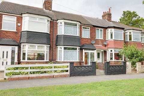 3 bedroom terraced house for sale - First Lane, Hessle