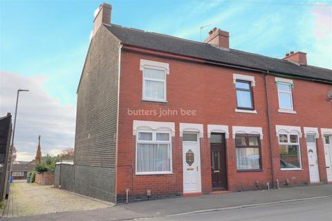 2 bedroom end of terrace house for sale - Cowper Street, Fenton, ST4 3LA