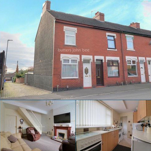 2 bedroom end of terrace house for sale - Cowper Street, Fenton, ST4 3LA