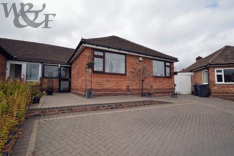 4 bedroom semi-detached bungalow for sale - Barnsbury Avenue, Sutton Coldfield