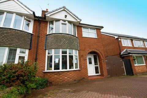 3 bedroom semi-detached house for sale - Sandown Road, Sunnybank, Bury