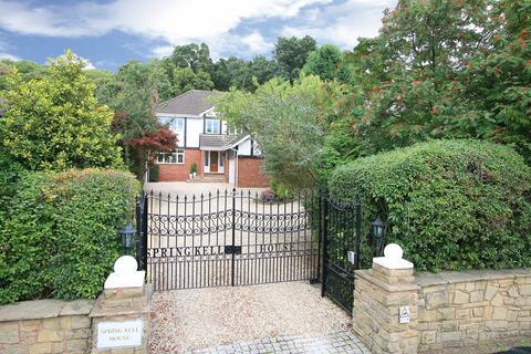 5 bedroom detached house for sale - Bridgnorth Road, Stourton, Stourbridge, DY7