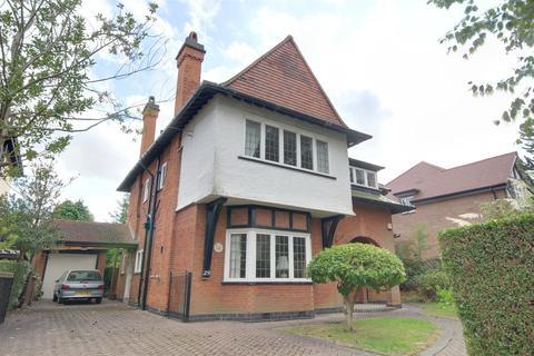 4 bedroom detached house for sale - Marlborough Avenue, Hessle