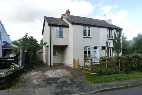 3 bedroom cottage for sale - Packhorse Lane, Hollywood, Birmingham