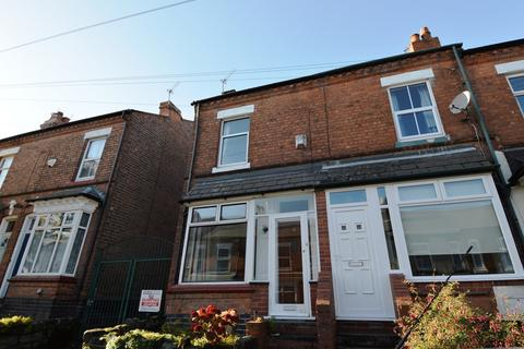 2 bedroom terraced house to rent - Lea House Road, Stirchley, Birmingham, B30
