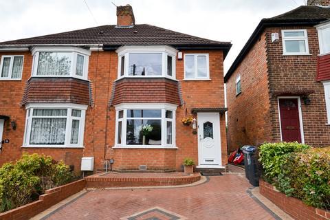 3 bedroom semi-detached house for sale - Tessall Lane, Northfield, Birmingham, B31