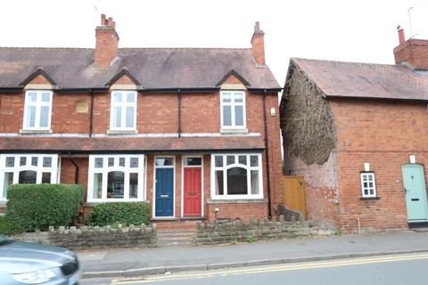 3 bedroom end of terrace house for sale - Wilsons Road, Knowle