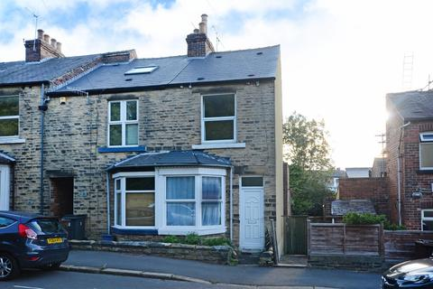 3 bedroom end of terrace house for sale - Pisgah House Road, Broomhill