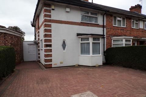 2 bedroom end of terrace house for sale - Olton Boulevard East, Acocks Green