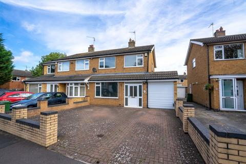 3 bedroom semi-detached house for sale - Coombe Rise, Oadby, Leicester