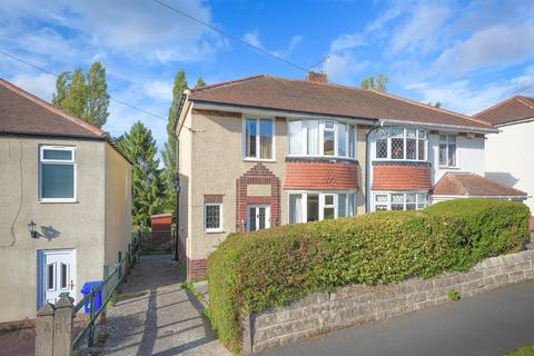 3 bedroom semi-detached house for sale - Den Bank Crescent, Crosspool, Sheffield