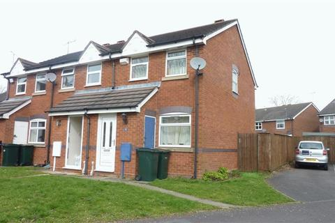 2 bedroom end of terrace house to rent - Waveley Road, Coundon, Coventry, West Midlands, CV1