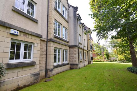 2 bedroom flat for sale - 5 Friarshall Gate, Paisley PA2