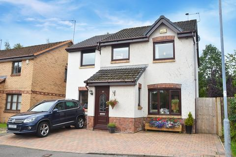 4 bedroom detached house for sale - 21 Castle Gardens, Paisley, PA2 9RA