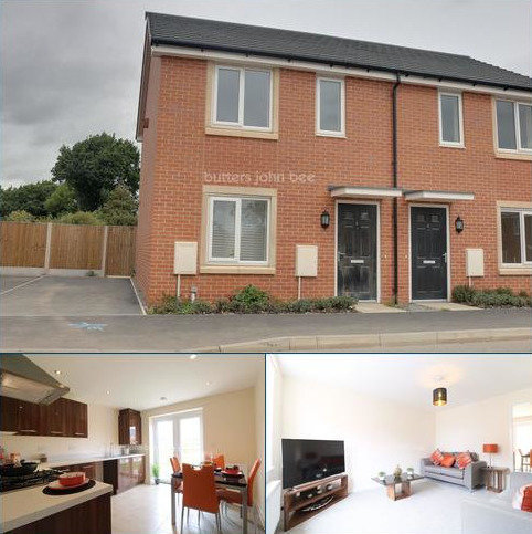 2 bedroom semi-detached house for sale - Maplins Moss Place, Crewe