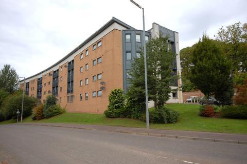 2 bedroom flat for sale - Calderpark Terrace, Uddingston