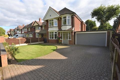 4 bedroom detached house for sale - Hagley Road West, Halesowen