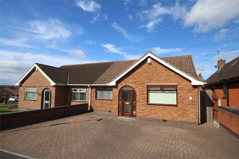 3 bedroom semi-detached bungalow for sale - Windmill Road, Exhall, COVENTRY, Warwickshire