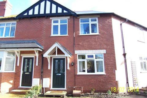3 bedroom terraced house to rent - 2a Meole Crescent, Meole Brace, Shrewsbury, SY3 9ET