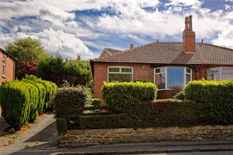 2 bedroom semi-detached bungalow for sale - Leeds & Bradford Road, Leeds, West Yorkshire, LS13