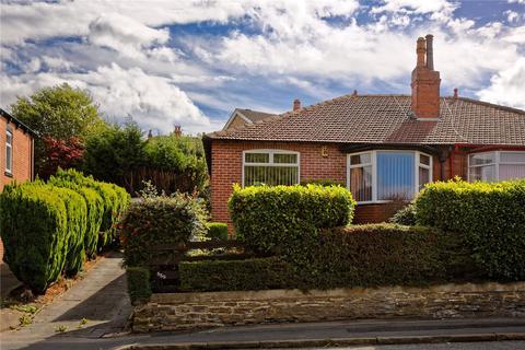 2 bedroom bungalow for sale - Leeds & Bradford Road, Leeds, West Yorkshire, LS13
