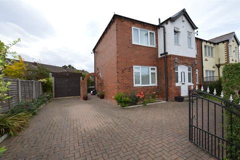 3 bedroom semi-detached house for sale - Howard Avenue, Leeds, West Yorkshire